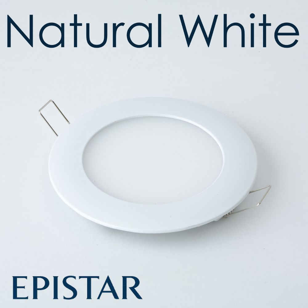 8 Watt Ultra-slim LED Panel Light Kit - Natural White - Round White Ceiling Frame