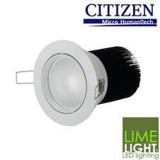 Limelight LED downlight kit - Hero Warm White - White Frame