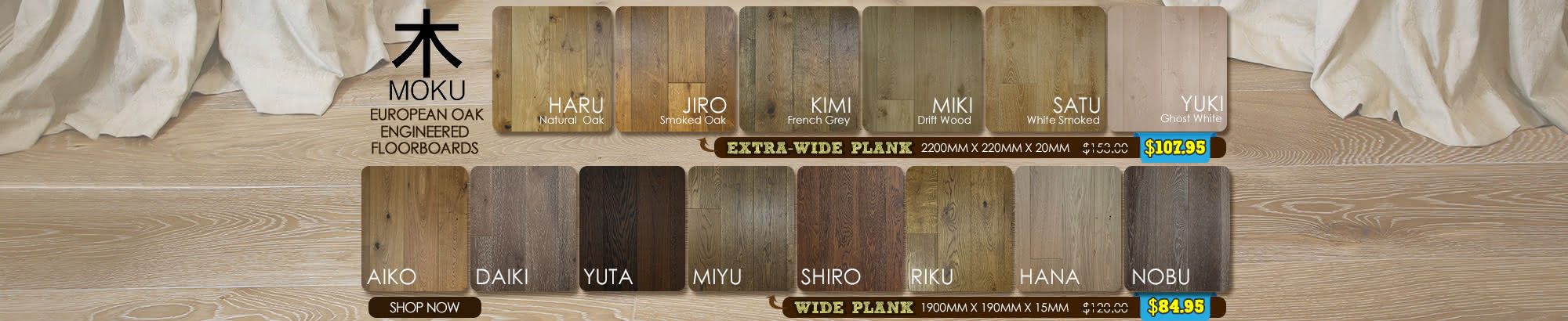 Moku Oak Floorboards