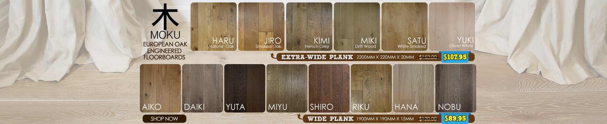 Moku Oak Floorboards